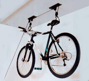 fahrrad garage im preisvergleich bei. Black Bedroom Furniture Sets. Home Design Ideas