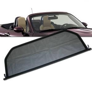 Windschott Mazda MX5 Weyer