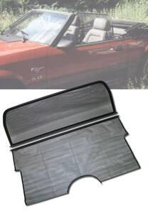 Windschott Ford Mustang bis Bj 89 Weyer