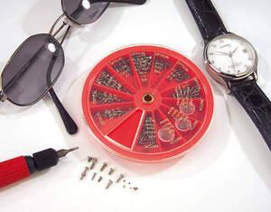 Uhrmacher Schraubenset 240-teilig, Schrauben fü...