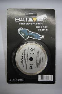 Diamant Sägeblätter 85 mm 2 Stück BATAVIA
