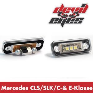 LED Kennzeichenbeleuchtung Mercedes C219, S203,...