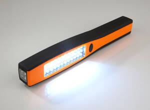 Arbeitsleuchte und Taschenlampe 2 in 1