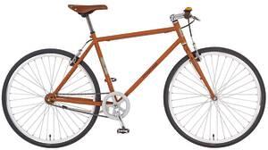 Singlespeed-Bike 28 ENTDECKER 2-S Prophete