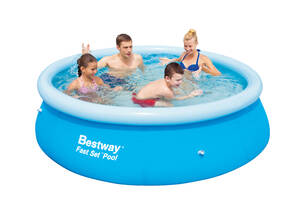 Fast Set Pool, rund - 244 x H 66 cm