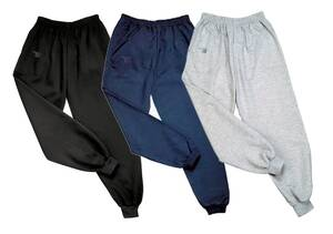 Sweat Hosen | Bekleidung > Hosen > Sweathosen | Grau | Polyester