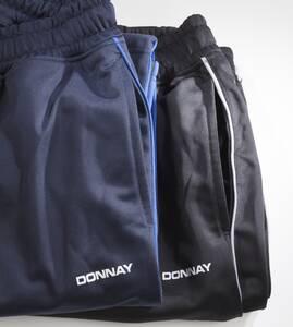 Trainingshose Donnay   Sportbekleidung > Sporthosen > Trainingshosen   Donnay