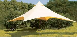Sonnensegel Set 4 - Pyramidenform 4 x 4 m Floracord