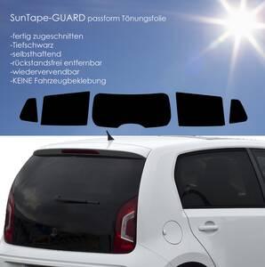 Tönungsfolien für Mini, verschiedene Modelle Su...