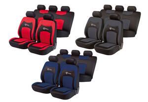 Autositzbezug RS Racing in verschiedenen Farben...