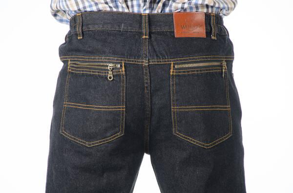 jeans mit 2 rei verschlusstaschen am ges verschiedene. Black Bedroom Furniture Sets. Home Design Ideas